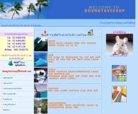 ห้างหุ้นส่วนจำกัดดวงทวีทรัพย์ - doungtaveesup.com