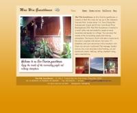 แม่วินเกสท์เฮาส์ - maewinguesthouse.com