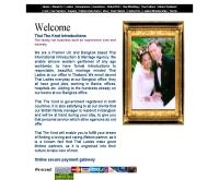 ไทยเดอะน็อทอินโท - thai-the-knot-intro.com