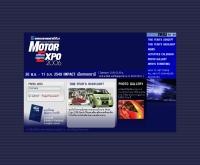 มอเตอร์ เอ็กซ์โป 2006 - motorexpo.autoinfo.co.th/2006/app/front/home/index.php