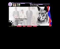 สุนัขไทยหลังอาน - thairidgebackbreeder.com