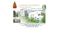 ปริญญาโท คณะเภสัชศาสตร มหาวิทยาลัยศิลปากร  - mssu.info