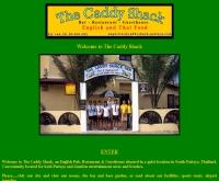 แคดดี้ แชค เกสเฮ้าส์ - caddyshack-pattaya.com