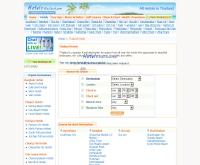 ไอโฮเทลไทยแลนด์ - ihotelthailand.com