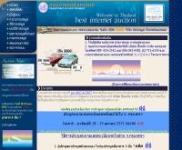 กรมขนส่งทางบก : ประมูลหมายเลขทะเบียนรถยนต์ - tabienrodauction.com