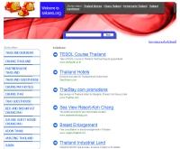 สมาคมผู้ประกอบวิชาชีพครูและบุคลากรทางการศึกษาจังหวัดสระแก้ว - sakaeo.org