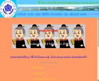 โรงเรียนคุณากรณ์  - geocities.com/school_udon