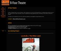 กลุ่มละครบีฟลอร์ - bfloortheatre.com