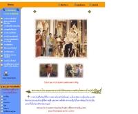 ศูนย์การเรียนรู้ด้านการประชาสัมพันธ์ - prlabschools.com