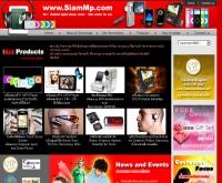 สยามเอ็มพี  - siammp.com