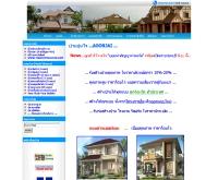 อุ่นใจ บิลเดอร์ รับสร้างบ้าน - aoonjai.com
