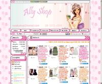 ออลลี่ชอป - ally-shop.com