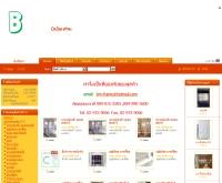 บีเอ็มเฟรม - bm-frame.com