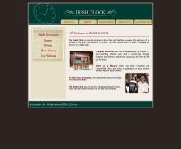 ไอริช คล็อก บาร์ แอนด์ เรสเทอรอง - irishclock.com