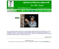 บริษัท มิชชั่น โกลด์ จำกัด - kraibutr.com