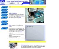 บริษัท อาร์เอ็นซีเทค จำกัด - rnc-tech.com