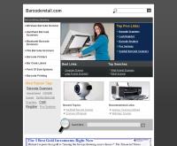 บาร์โค้ด โซลูชั่นซิสเต็มส์ - barcoderetail.com