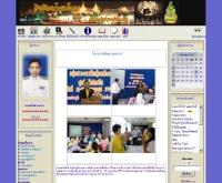 โรงเรียนบ้านแป๊ะบุญ - banpaebun.org