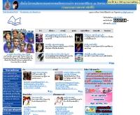 สยามโกลบดอทเน็ต - siamglobe.net