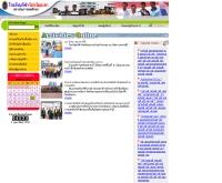 โรงเรียนกีฬาจังหวัดยะลา สถาบันการพลศึกษา - yalasportsschool.ac.th