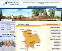 ไทยแลนด์แอดเวนเจอร์ - thailandventure.com