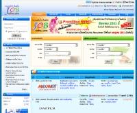 จ๊อบทูไทยดอทคอม - jobtothai.com