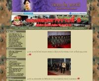 กองพลทหารราบที่ 9 ค่ายสุรสีห์ จังหวัดกาญจนบุรี - surasee.com