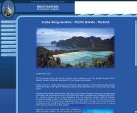 สคูบาไดรฟ์วิ่งส์พีพี - scuba-diving-phi-phi.com