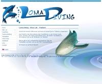 บริษัท โลมาไดร์ฟวิ่งส์ จำกัด - loma-diving.com