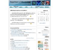 ภาควิชาจุลชีววิทยา คณะวิทยาศาสตร์ มหาวิทยาลัยศิลปากร - micro.sc.su.ac.th/micro/index.php