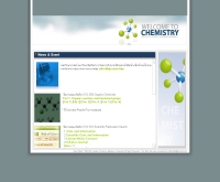 ภาควิชาเคมี คณะวิทยาศาสตร์ มหาวิทยาลัยศิลปากร - chem.sc.su.ac.th