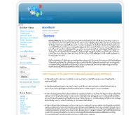 บีเคเคอินโฟมีเดีย - bkkinfomedia.com