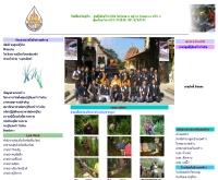 ศูนย์กู้ภัยพร้าววังหิน  - phraowanghin.com