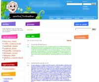 ครูมาลินี - krumalinee.com