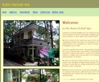 เรือน ออร์คิด สปา - ruen-orchid-spa.com