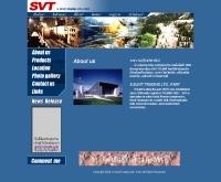 ห้างหุ้นส่วนจำกัด ส.สุวิทย์พานิช - svtrade.com