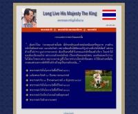 พระราชดำรัส - rspg.org/thaigov_rspg/k_speech/k_speech1.html