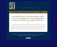 พระบรมราโชวาทและพระราชดำรัส - rspg.org/thaigov_rspg/k_speech/ksp1.htm