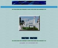 โรงเรียนสระบุรีวิทยาคม  - sbw.th.edu
