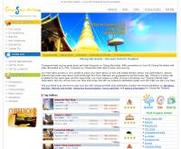 เชียงใหม่โฮเท็ล - chiangmai-hotel.org