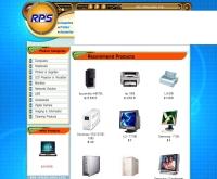 บริษัท อาร์พีเอส (ประเทศไทย) จำกัด - rpsthai.com