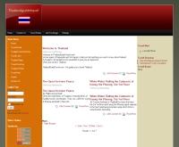 ไทยแลนด์ไกด์ทราเวล - thailandguidetravel.com