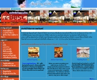 เดอร์เบสท์ ระยอง - debestrayong.com