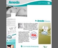 เครื่องปั๊มนม Ameda - amedathailand.com