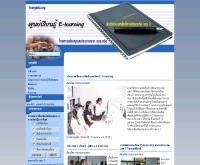 ศูนย์เรียนรู้ E-Learning สำนักงานเขตพื้นที่การศึกษาตรัง เขต1 - trangedu.org