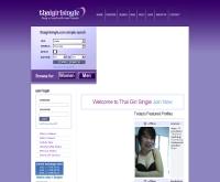 ไทยเกิร์ลซิงเกิ้ล - thaigirlsingle.com