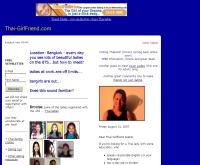 ไทยเกิลเฟรนด์ - thai-girlfriend.com