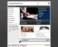 ไทยวูดมาร์เก็ตดอทคอม - thaiwoodmarket.com