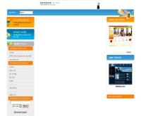 ไทยสมาร์ทเอสเอ็มอี - thaismartsme.net