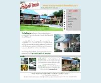 บ้านริมน้ำรีสอร์ท - rimnumresort.thiewthai.com